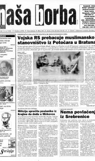 Naša Borba 13.7.1995.