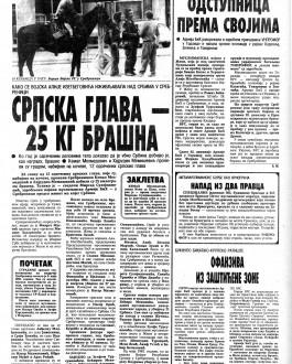 Novosti 17.7.1995.