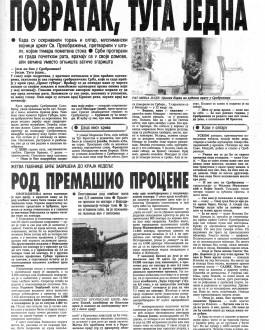 Novosti 18.7.1995.
