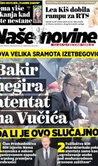 Naše_novine_17_jul