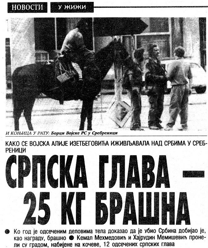 Zločinom na zločin: Novosti 17.7.1995