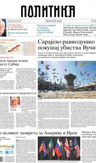 Politika_15_jul