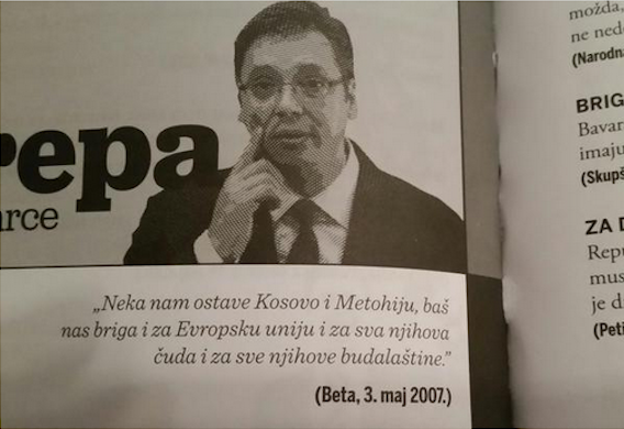 """Detalj iz knjige """"Svaka čast Vučiću"""" koja nije poželjna u knjižarama"""