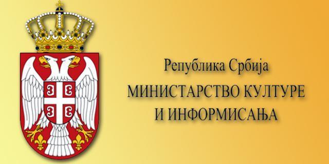 ministarstvo_kulture_i_informisanja