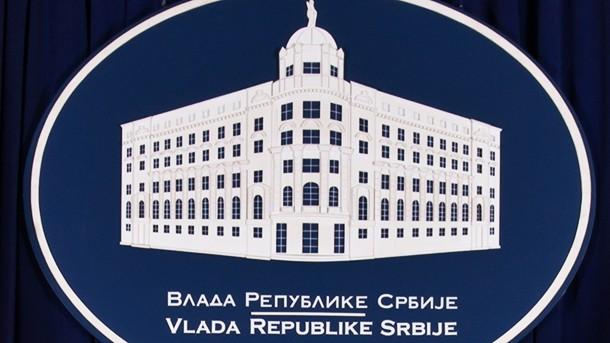 vlada_srbije