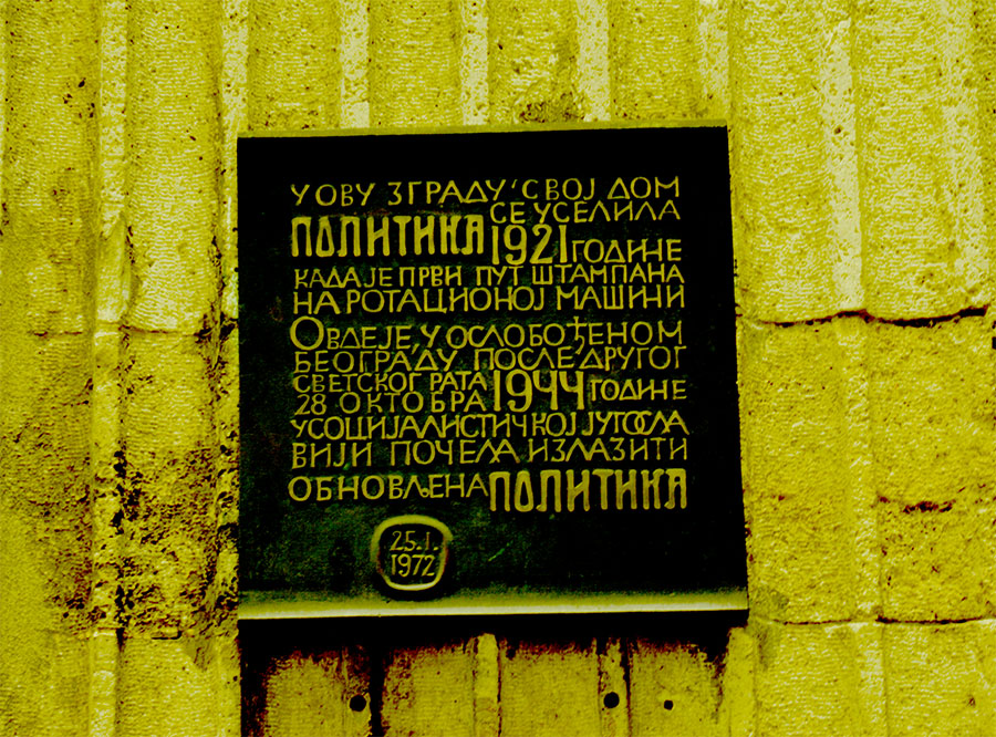 mediji_SCF fotke_Jana_Nikolic_Gecko (3)
