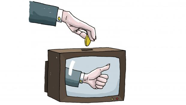 Ilustracija: Đorđe Matić