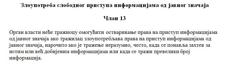 Zakon o slobodnom pristupu informacijama od javnog značaja / Foto: Printscreen / Preuzeto sa istinomer.rs
