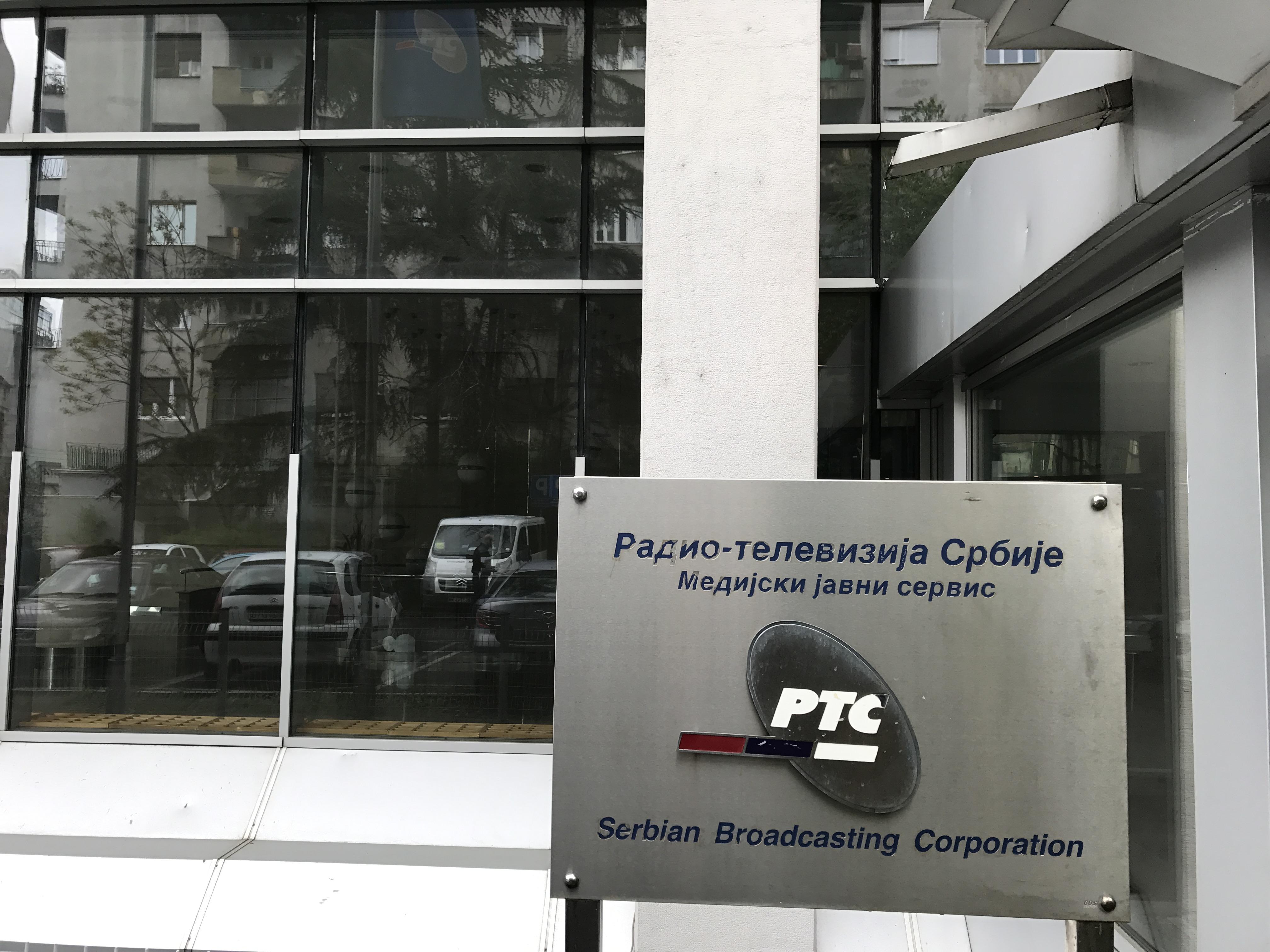 Sindikat nezadovoljan radom RTS-a; Foto: Cenzolovka/ Perica Gunjić