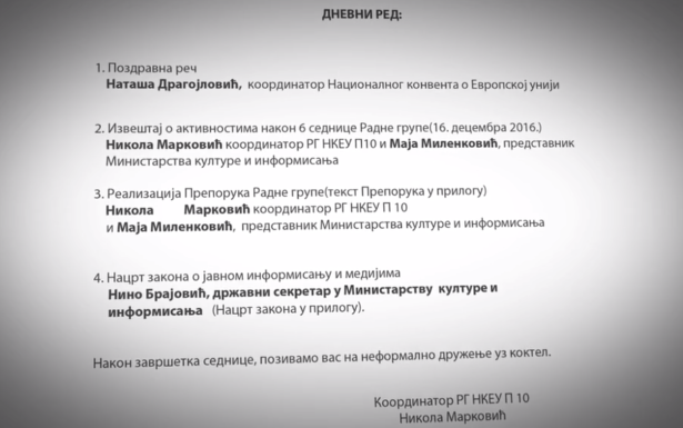 Dnevni red sednice (foto: N1, printscreen) / Preuzeto sa uns.rs