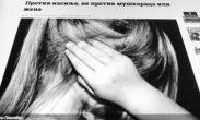 Blam Politike za sva vremena: Izmišljeni ekspert podstiče mržnju prema ženama