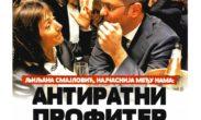 Komisija: Opasne laži Ilustrovane politike o Ljiljani Smajlović