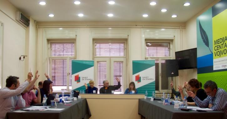 Satiranje Saveta za štampu: Završni udarac vlasti u misiji uništavanja kvalitetnog novinarstva