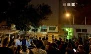 """""""Uhapsite ministra"""", uzvikivali učesnici protesta ispred Centralnog zatvora zbog hapšenja uzbunjivača iz Krušika"""