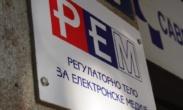 REM: Kako privatnim televizijama omogućiti favorizovanje vladajuće stranke tokom kampanje